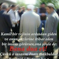 Photo taken at Semerkand pendik merkez vakıfı by . .. on 2/10/2016