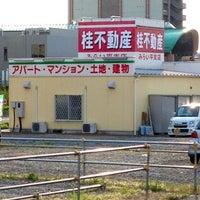 Photo taken at 桂不動産 みらい平支店 by Yukimasa I. on 5/14/2013