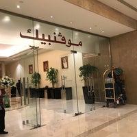 Photo taken at Mövenpick Hotel & Residence Hajar Tower Makkah by Faris O. on 11/18/2017