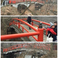 Photo taken at 河鹿橋 by noiman on 1/8/2017