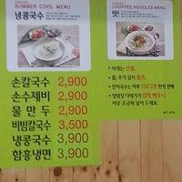 Photo taken at 홍두깨 손칼국수 by Michael L. on 4/27/2014