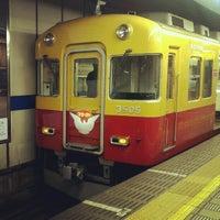 Photo taken at Keihan Yodoyabashi Station (KH01) by Mesotaro D. on 1/8/2013