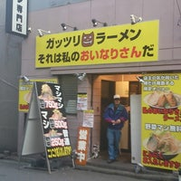 Photo taken at ガッツリラーメン それは私のおいなりさんだ by Mesotaro D. on 2/21/2014