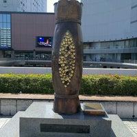 Photo taken at 水戸の納豆記念碑 by Mesotaro D. on 5/5/2017