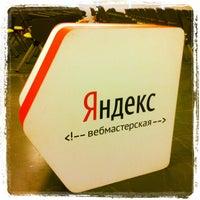 Photo prise au Extropolis Conference Center par Алексей И. le4/20/2013