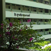 Photo taken at Surachai-ronnarong Building by Erth on 5/31/2013