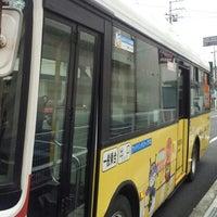 Photo taken at Kesennuma City Hall by kaku_q on 10/12/2013