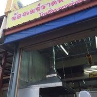 Photo taken at เฮ้าข้าวต้มปลา by ขอนแก่นออโต้พาร์ท on 3/4/2014
