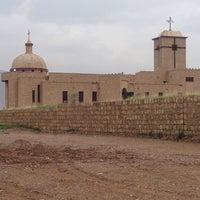 Photo taken at selenium irak by Fur 6. on 3/4/2014