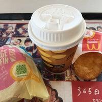 Photo taken at McDonald's by nez m. on 9/26/2016