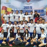 Photo taken at Soccer World 蛇口足球场 by Alexandero L. on 5/23/2015