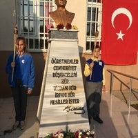 Photo taken at Subaşı ortaokulu by Kutay T. on 11/10/2017