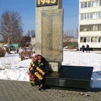 Photo taken at Мемориал 1941-1945 by Алексей К. on 4/2/2014