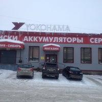 Снимок сделан в Карелия-Сибирь пользователем Ruslan I. 2/5/2014