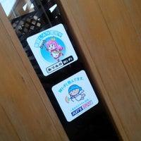 Photo taken at パソコン教室 あづみ野 by Hiroyuki S. on 11/22/2012
