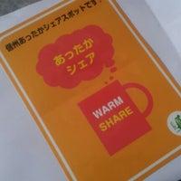 Photo taken at パソコン教室 あづみ野 by Hiroyuki S. on 11/29/2012