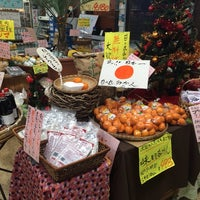 Photo taken at 赤城のホルモン屋 by アメチ 金. on 12/6/2013