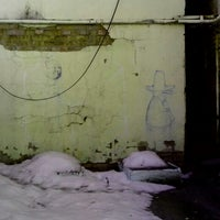 Photo taken at 2-я линия, 5 by Wladimir A. on 3/18/2013