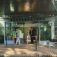 職業訓練校:東京都 | 職業訓練校一覧