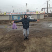 Photo taken at алмазово by Вера А. on 11/6/2014