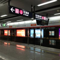 Photo taken at Ding'an Rd. Metro Stn. by mingo c. on 1/2/2013