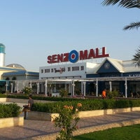 Photo taken at Senzo Mall by Mo-ha-med T. on 5/6/2013