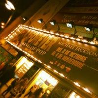 Photo taken at Teatro Nuevo Apolo by Tania G. on 10/18/2012