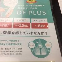 Photo taken at 関東ITソフトウェア健保会館 by sakimura m. on 12/17/2015