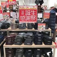 Photo taken at ユニクロ フォレオ大阪ドームシティ店 by sakimura m. on 11/27/2016