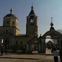 Photo taken at Церковь Пос. Мосрентген by Mari S. on 4/19/2014
