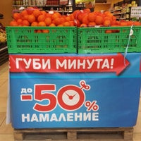 Photo taken at Пикадили (Piccadilly) by Irena A. on 3/10/2014