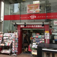 Photo taken at トゥールズ (Tools) お茶の水店 by Yoichi K. on 10/30/2012