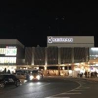 Photo taken at 樟葉駅 バス乗り場 by Haruhiko F. on 12/20/2017