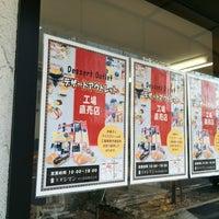 Photo taken at 京都レマン by Haruhiko F. on 5/31/2014