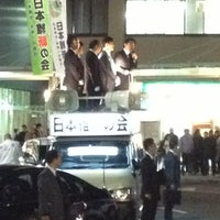 Photo taken at 樟葉駅 バス乗り場 by Haruhiko F. on 11/20/2012