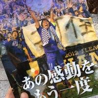 Photo taken at エディオンスタジアム バス停 by Haruhiko F. on 12/5/2015