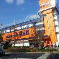 Photo taken at BOOKOFF SUPER BAZAAR 綱島樽町店 by Ganon G. on 11/24/2012