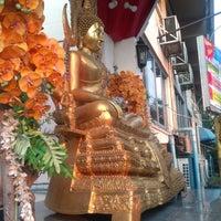 Photo taken at Matthayom Wat Dusitaram School by Numeric M. on 3/8/2018
