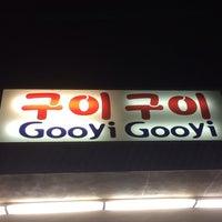 Photo prise au Gooyi Gooyi par Will K. le11/12/2013
