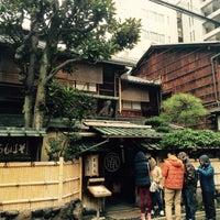Photo taken at Honke Owariya by Ai S. on 12/23/2015