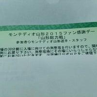 Photo taken at 7-Eleven by takasatobun た. on 7/18/2015