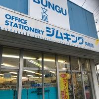 Photo taken at ジムキング 共和店 by kaz k. on 4/23/2018