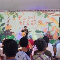 Photo taken at 國立臺灣博物館 南門園區 National Taiwan Museum Nanmen Park by Mao M. on 7/29/2018