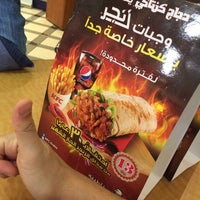 Photo taken at KFC كنتاكي by Mark D. on 4/13/2014