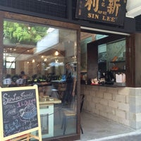 Photo taken at Sin Lee Foods 新利合記 by Diana T. on 7/19/2014