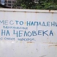 Photo taken at Кружка by Galia L. on 5/19/2014