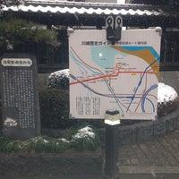 Photo taken at 陣屋町 by tenfu m. on 2/14/2014