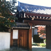 Photo taken at 天真寺 by Mimi +. on 11/16/2012