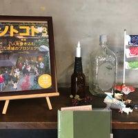 4/27/2018 tarihinde Kaori M.ziyaretçi tarafından Yanaka Beer Hall'de çekilen fotoğraf