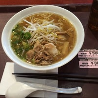 Photo taken at フジグラン石井 フードコート by H. S. on 5/1/2015